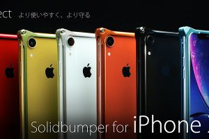 ギルドデザイン ソリッドバンパー for iPhone XR