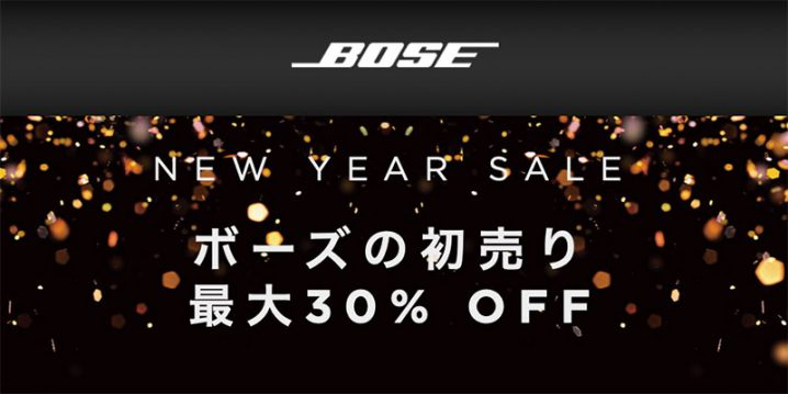BOSE NEW YEAR SALE