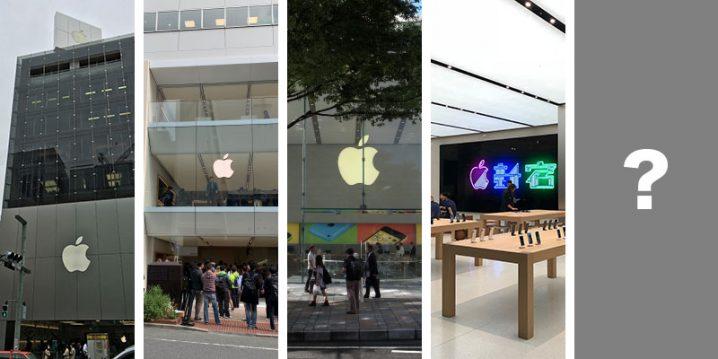 都内5店舗目のApple Store