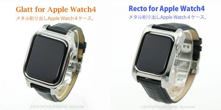 FACTRON Glatt/Recto for Apple Watch Series 4