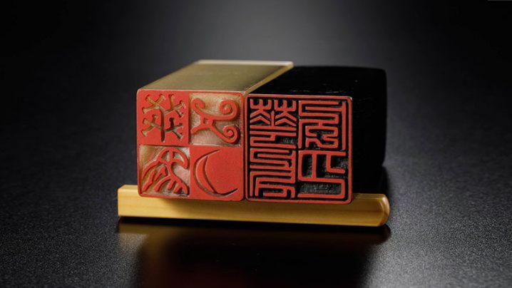 デザインラボ:河政印房が伝える京印章と篆書体の魅力