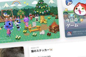 App Store 猫の日