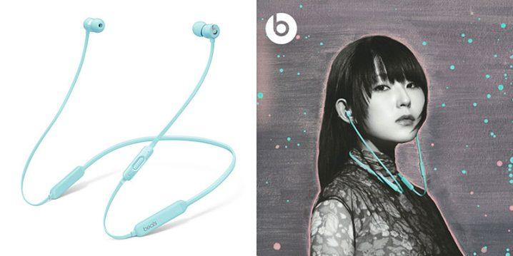 BeatsXイヤフォン スカイブルー
