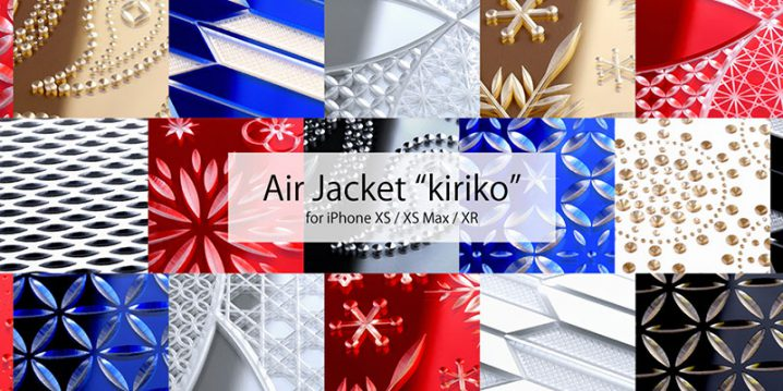"Air Jacket ""kiriko"" for iPhone XS/XR"