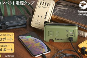 Hamee humor handy AC USB タップ