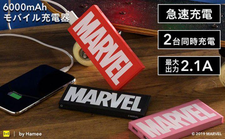 MARVEL/マーベル モバイル充電器6000mAh