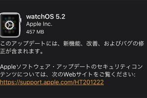 watchOS 5.2