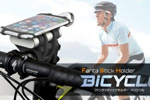 Fanta Stick Holder BICYCLE