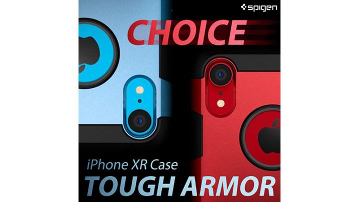 Spigen タフ・アーマー for iPhone XR