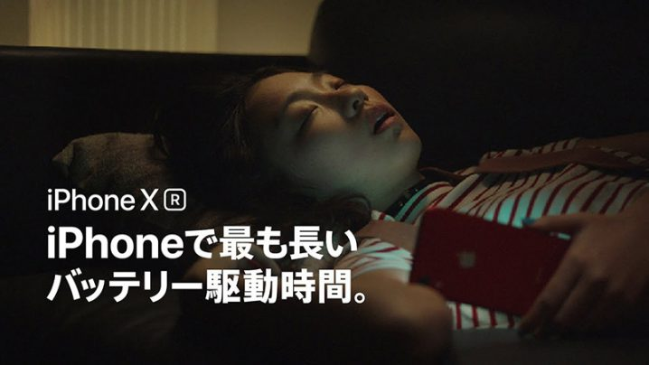 iPhone XR — バッテリー駆動時間 — ゲームオーバー
