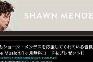 ショーン・メンデス ユニバーサル ミュージック ジャパン公式サイト