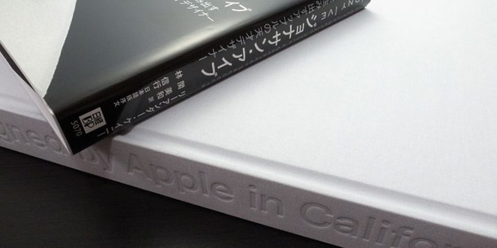 書籍 Designed by Apple in California