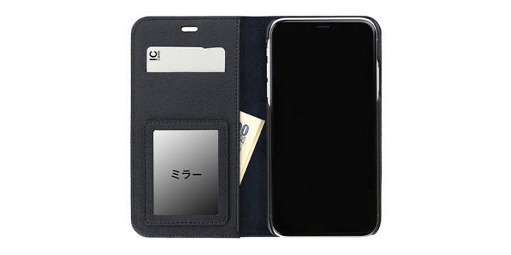 パワーサポート フリップジャケット with ミラー for iPhone