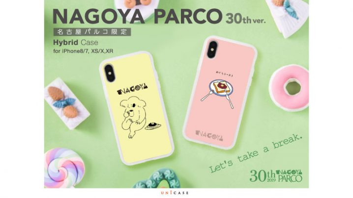 UNiCASE HYBRID CASE for iPhone-NAGOYA PARCO 30th Ver.-