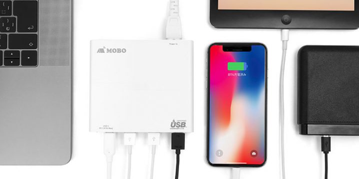 MOBO USB-C MultiPort USB AC Adapter