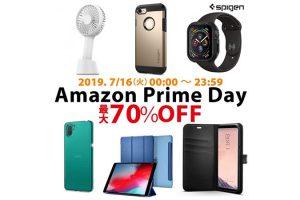 Spigen Amazon Prime Day 2019