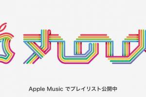 東京音楽駅1番線