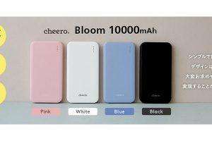 cheero Bloom 10000mAh