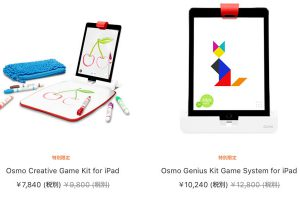 Osmo Game Kit for iPad