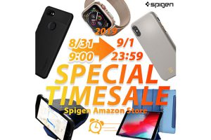 Spigen Amazon タイムセール祭り
