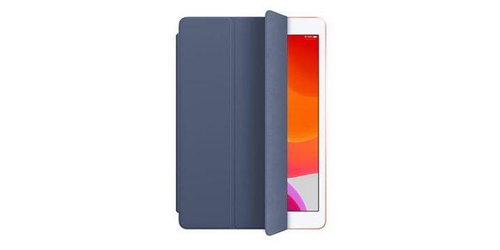 iPad Smart Cover アラスカンブルー