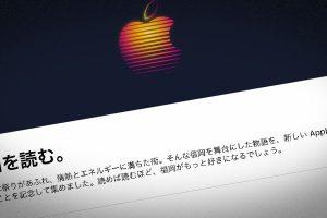 Apple Books Store「福岡を読む。」特集