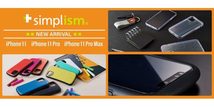 Simplism iPhone 11ケース