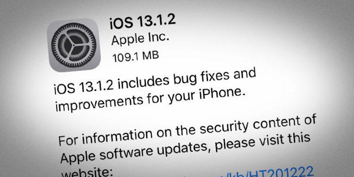 iOS 13.1.2 ソフトウェア・アップデート