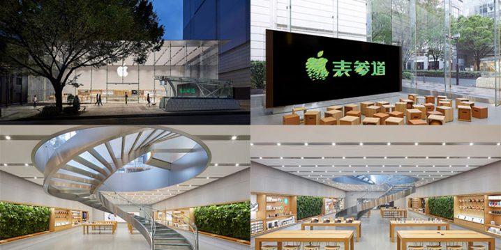 Apple表参道