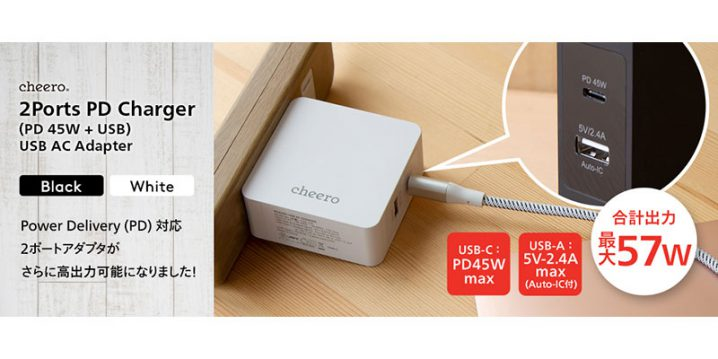 cheero 2 port PD Charger ( PD 45W + USB )