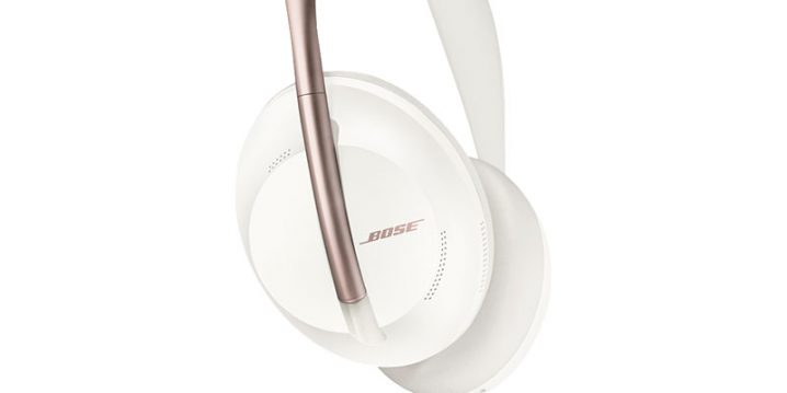 BOSE Noise Cancelling Headphones 700 ソープストーン