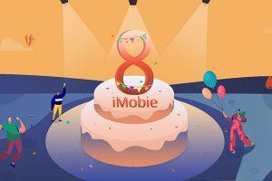 iMobie 8周年
