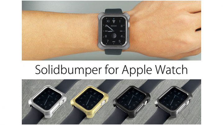 ギルドデザイン Solid bumper for Apple Watch