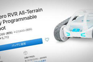 Sphero RVR All-Terrain Fully Programmable Robot