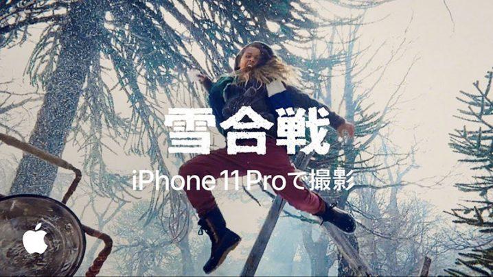 iPhone 11 Proで撮影 ー 雪合戦