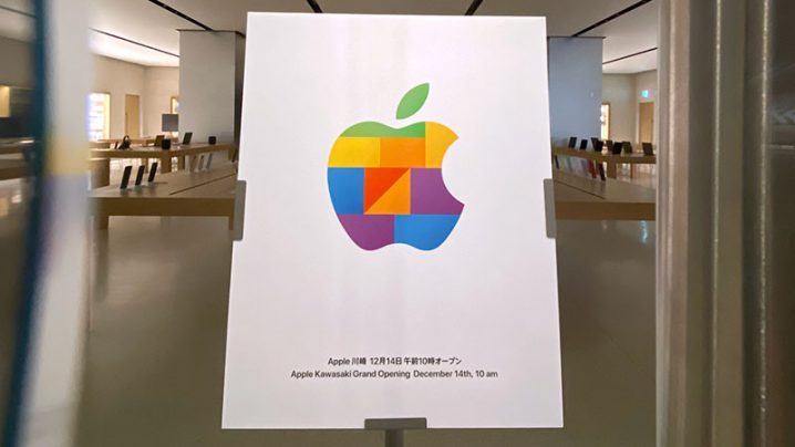 Apple川崎