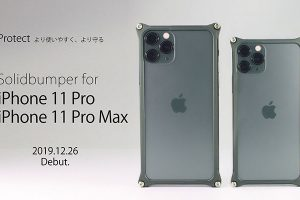 ギルドデザイン Solidbumper for iPhone 11 Pro