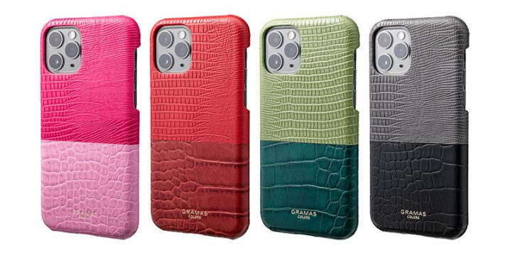 "GRAMAS COLORS ""AMAZON"" PU Leather Case for iPhone 11 Pro"