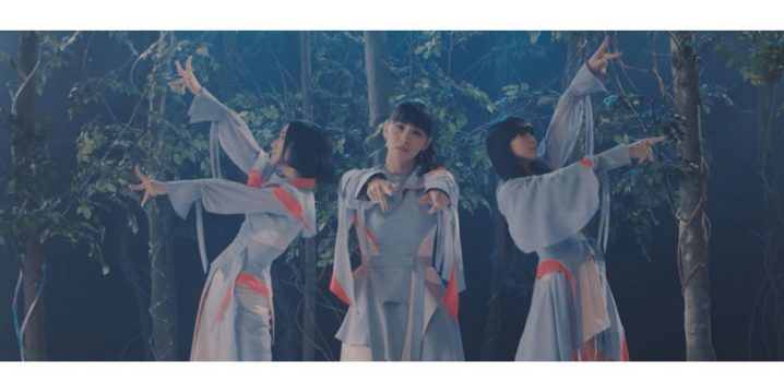 Perfume「再生」