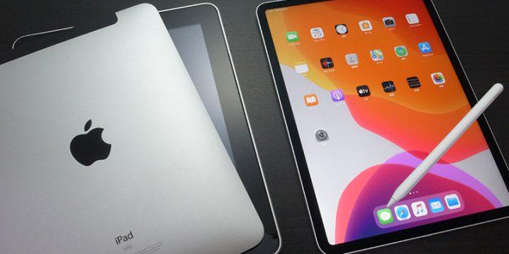 オリジナルiPadとiPad Pro