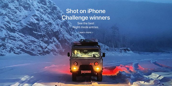 Apple、Shot on iPhone ナイトモードで撮影チャレンジの受賞作品を発表
