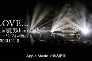 Official髭男dism「l LOVE... Live at パシフィコ横浜 2020.02.10」