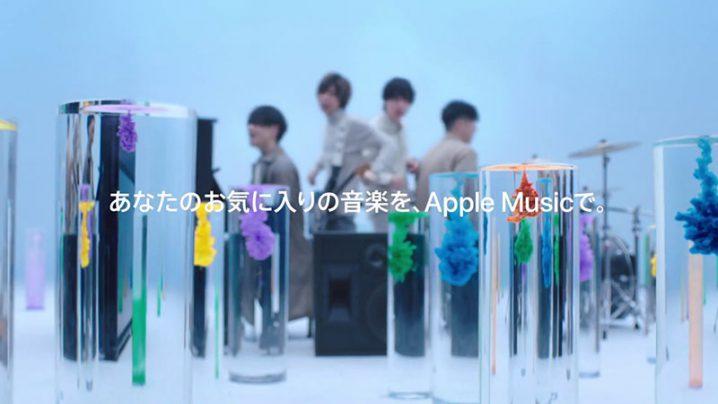 あなたのお気に入りの音楽を、Apple Musicで
