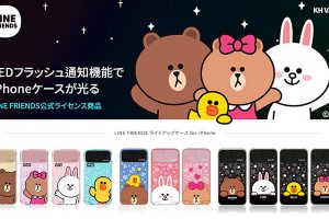 LINE FRIENDS ライトアップケース for iPhone 11