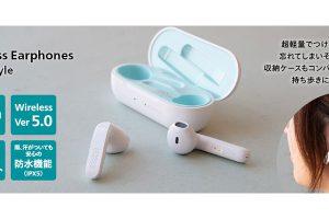 cheero Wireless Earphones Light Style