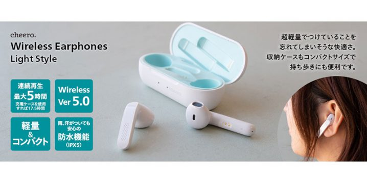 cheero Wireless Earphones Light Style
