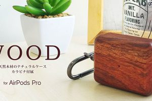 LEPLUS AirPods Pro用 天然木ケース