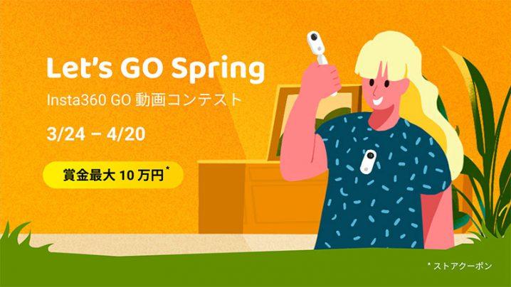 Insta360 Let's GO Spring