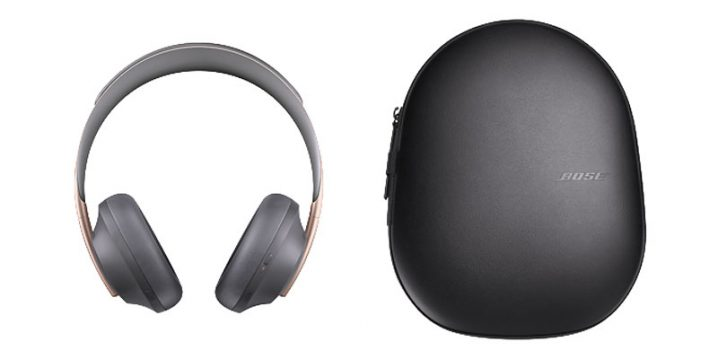 BOSE Noise Cancelling Headphones 700 充電ケース付き