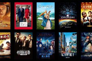 iTunes Store 人気映画100円レンタル